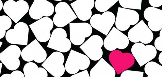 كلام عن الحب والغرام