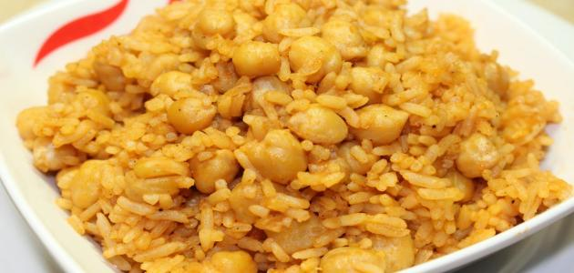 طريقة عمل أرز بالحمص