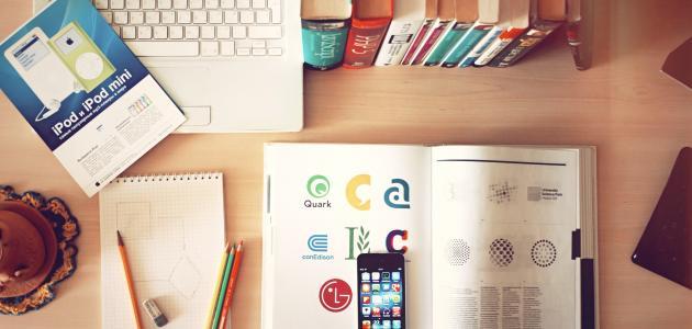 أهمية بحوث التسويق - موضوع