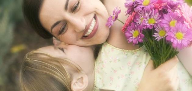 أجمل الكلام عن الأم