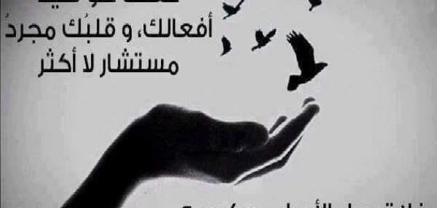صور حزينه عن الحياة 2017 - صور وجع والم - صور تعب وحزن - صور مكتوب عليها  عبارات حزينه - صور عن الفراق