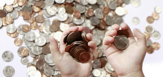 منهج الاسلام في تدبير الاموال