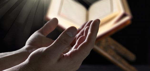 هنالك دعا زكريا ربه
