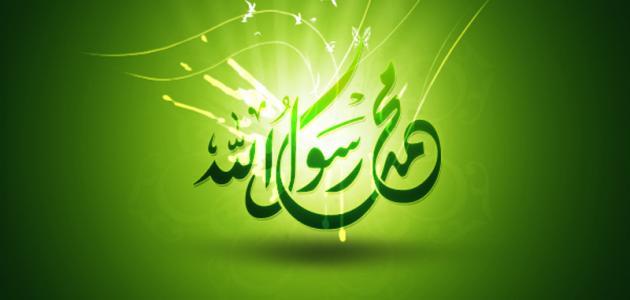 مدح النبي محمد