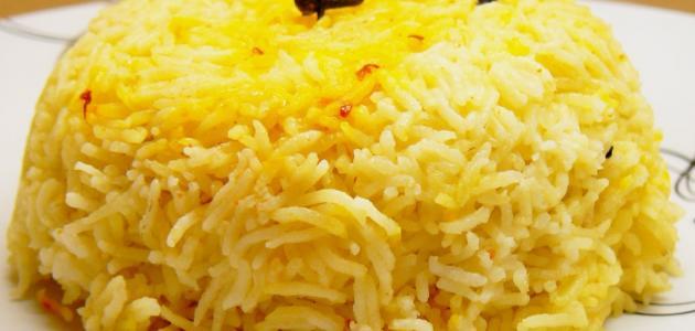 طريقة الأرز الأصفر
