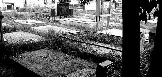 مراحل الميت في القبر