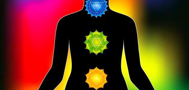 مراكز الطاقة في جسم الانسان
