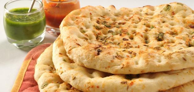طريقة عمل الخبز الهندي