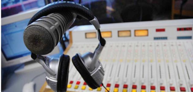 أفضل مقدمة للإذاعة المدرسية