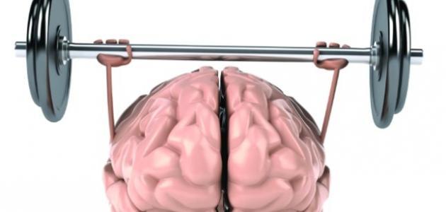 فوائد الرياضة للعقل