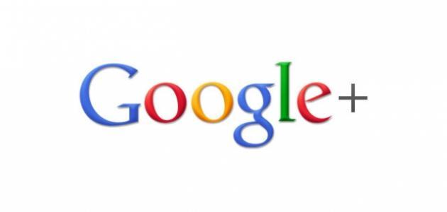 طريقة حذف حساب جوجل بلس