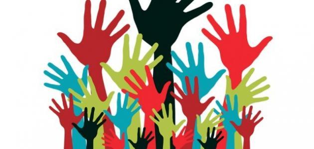 مجالات العمل التطوعي