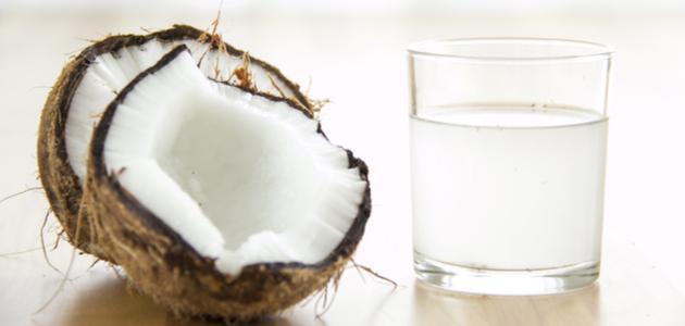 فوائد شرب ماء جوز الهند