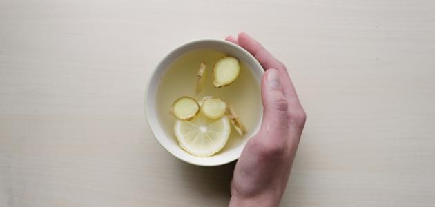 فوائد شاي الزنجبيل والليمون