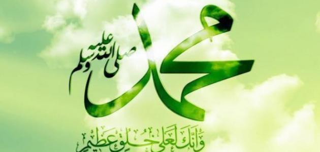 مديح نبوي عراقي