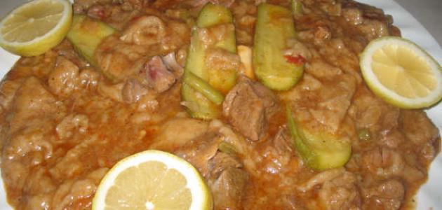 طريقة تحضير أكلات شعبية ليبية