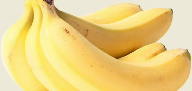 فوائد فاكهة الموز