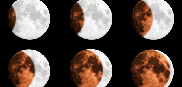 مراحل تطور القمر