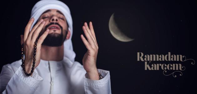 أهمية شهر رمضان