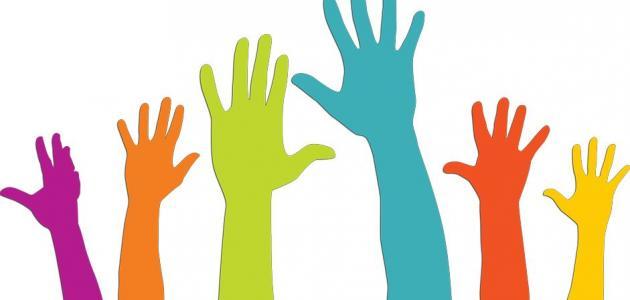أهمية الشباب في تقدم المجتمع