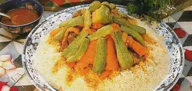 طريقة تحضير أكلات مغربية شعبية