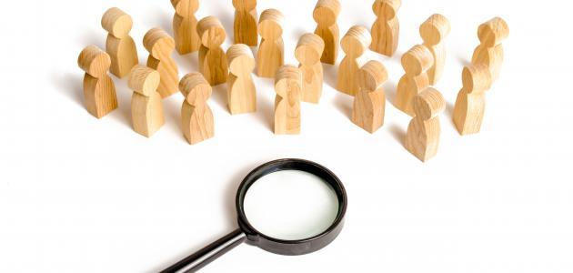 أهمية دراسة علم الاجتماع