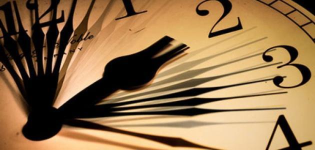 أهمية الوقت وكيفية استغلاله