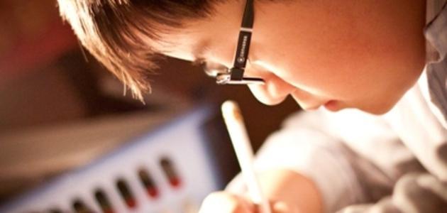 طرق التركيز في الدراسة