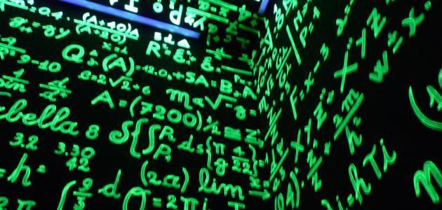 أهمية علم الرياضيات