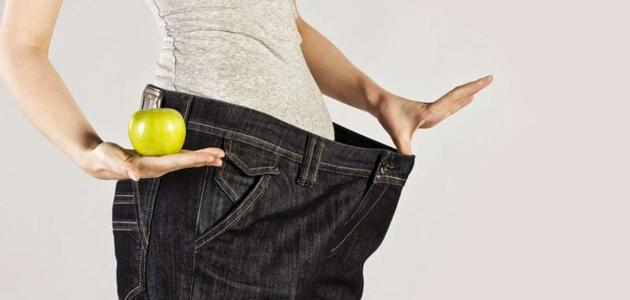 أفضل طريقة لفقدان الوزن
