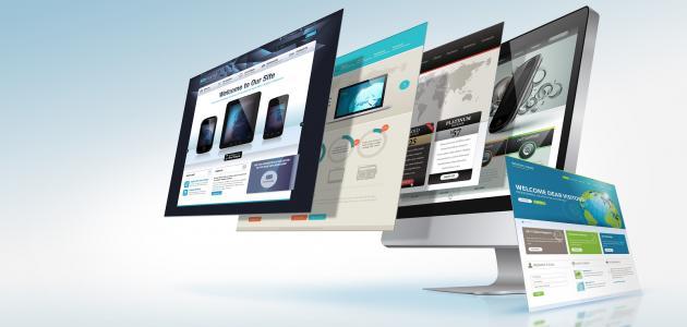 أهمية المواقع الإلكترونية