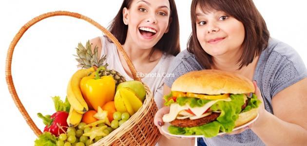طرق التخلص من الوزن الزائد بسرعة