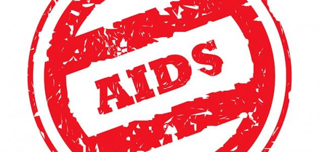 أعراض الإيدز
