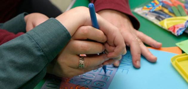 طرق تعليم ذوي الاحتياجات الخاصة