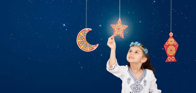 عبارات في رمضان