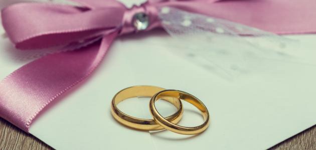 مسجات دعوة زواج
