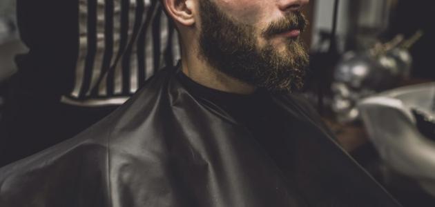 طرق إنبات شعر الذقن