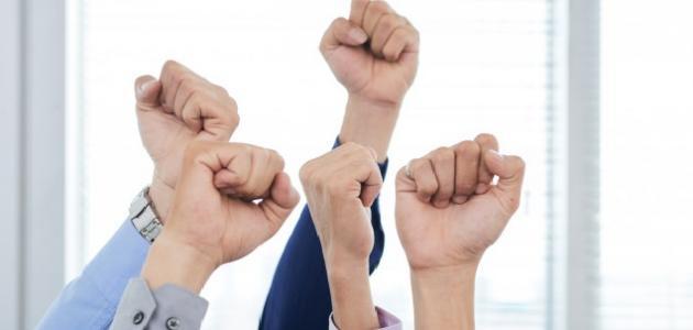 أهمية التضامن والتعاون بين الأفراد والمجتمعات