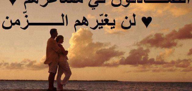 كلمات رومانسية عن الحب