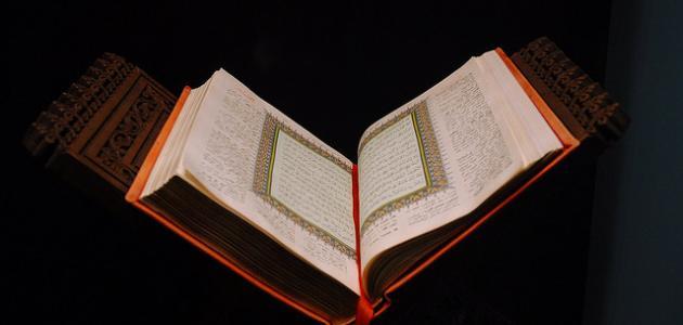 طريقة سريعة لحفظ القرآن