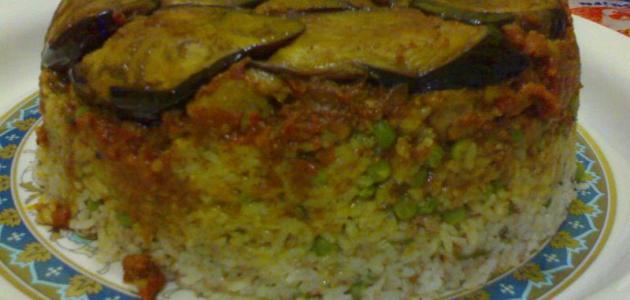 طريقة طبخ مقلوبة الباذنجان