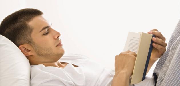 فوائد القراءة قبل النوم