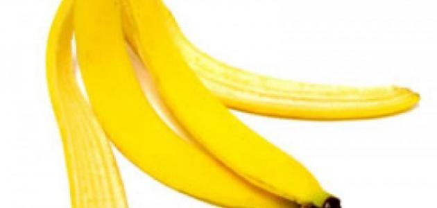 طريقة قشر الموز لتنعيم الشعر