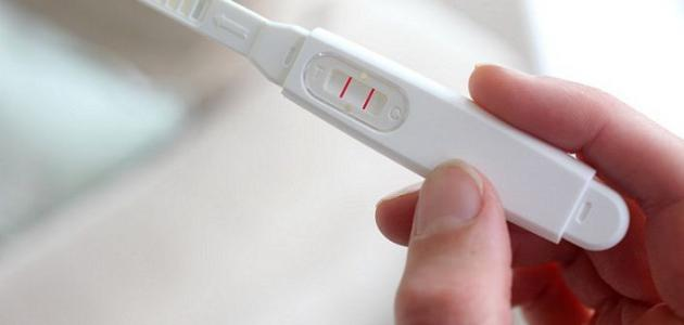 طريقة كشف الحمل قديماً