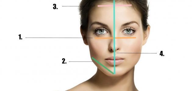 كيف أعرف نوع بشرة وجهي