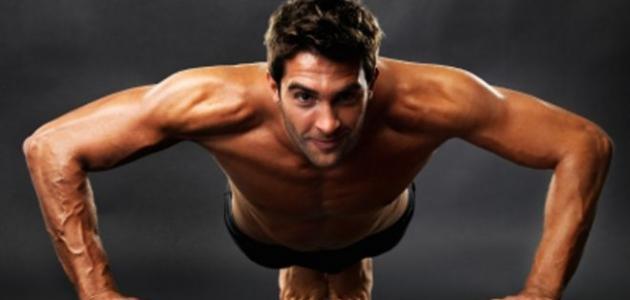 فوائد تمارين الضغط للجسم