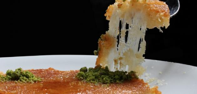 طريقة تحضير الكنافة بالجبن