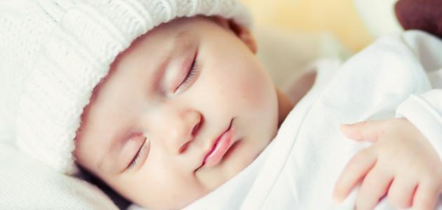 كيف أجعل طفلي ينام