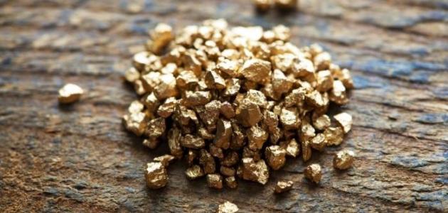 كيف يستخرج الذهب