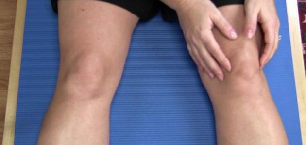 خشونة الركبة وعلاجها